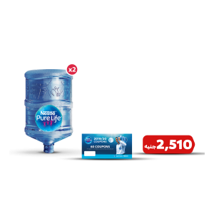 Nestlé ® Pure Life® Drinking Water  2 bottles 18.9 Liters + 60 refill coupons booklet