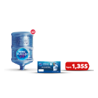 Nestlé ® Pure Life® Drinking Water Package  2 bottles 18.9 Liters + 30 refill coupons booklet